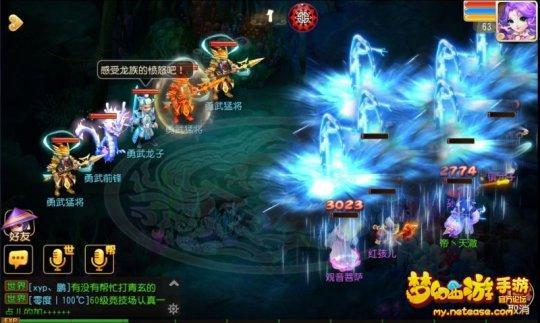 《梦幻西游》手游秘境降妖玩法 秘境降妖19-2