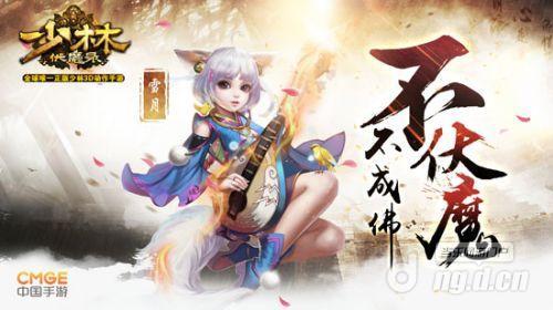 妖狐风雅之士高清图片