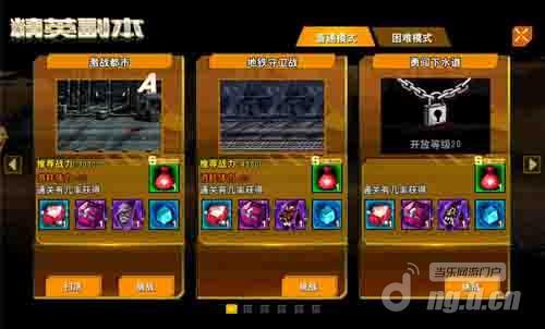 在游戏中有一个很关键的装备与随从还有进阶石再加上宝石获得的地方