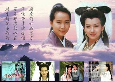 还记得雷峰塔下的白娘子和许仙吗?