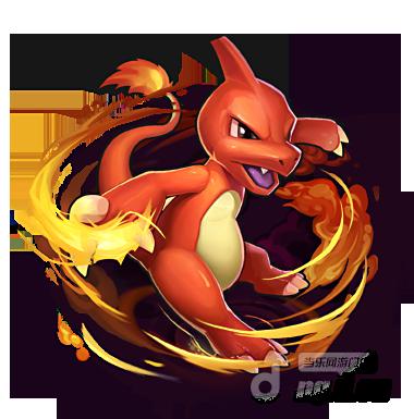 喷火龙,火焰神奇宝贝,同时兼具炎系和飞行系的属性.