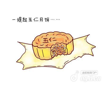 卡通月饼简笔画大全