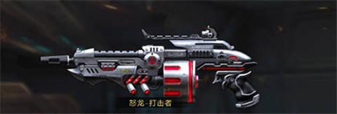 全民槍戰團戰攻略:不同的槍有不同的定位