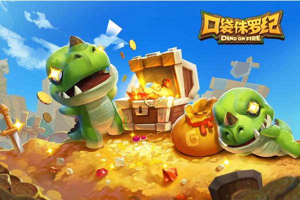 萌龙激战网易《口袋侏罗纪》火爆抢先预下载