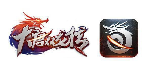 图8 3d arpg动作手游《大唐双龙传》游戏logo及游戏icon.jpg