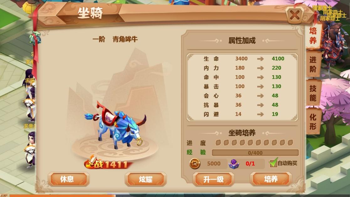 狐言penbeat谱子-坐骑是一直紫色狐狸:灵兮幻狐,骑上一定特别拉风.   《秀丽江山》