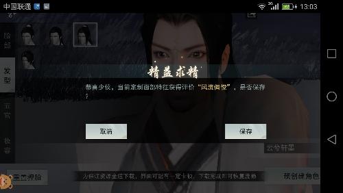 Screenshot_2018-01-26-13-03-50.png