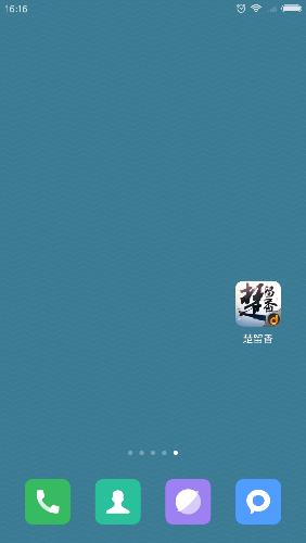Screenshot_2018-01-26-16-21-30-053_com.miui.home.png