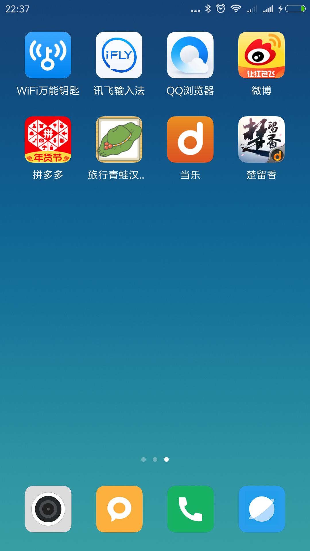Screenshot_2018-01-29-22-37-58-677_com.miui.home.png