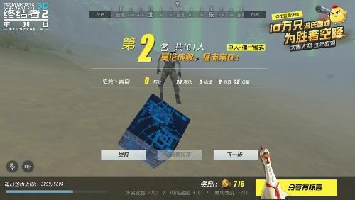 Screenshot_2018-02-13-20-01-09.jpg
